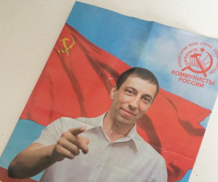 Виктор Куршин