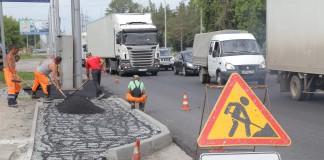 Ремонт дорог Новосибирска
