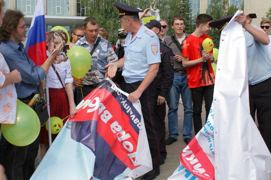 Митинг сторонников Навального в Новосибирске