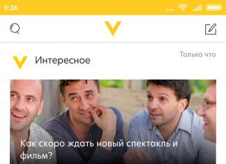 """Фото предоставлены пресс-службой """"Вымпелкома"""""""