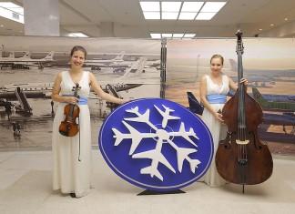 Новосибирский аэропорт Толмачево отметил свое 60-летие