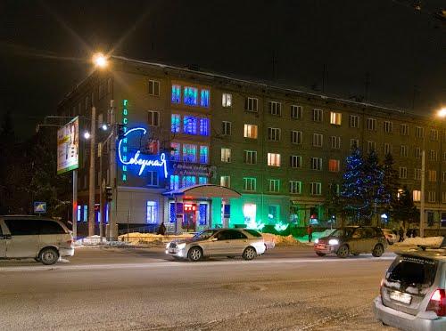 Миниатюра для: «Ассоциируется с холодом»: популярную новосибирскую гостиницу переименуют для привлекательности