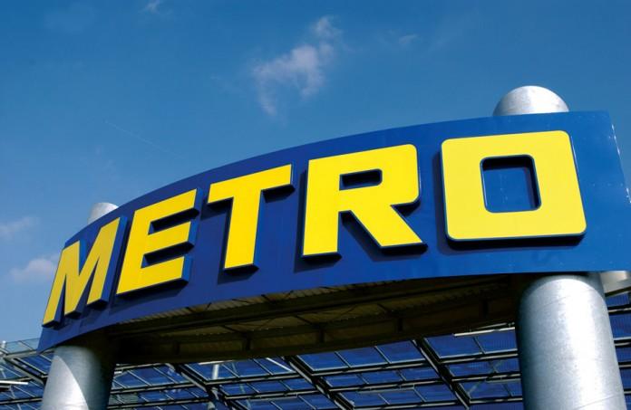 Миниатюра для: Магазины MediaMarkt откроются в составе гипермаркетов «МЕТРО Кэш энд Керри»