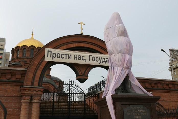 Миниатюра для: Представитель РПЦ обвинил мэра Новосибирска в оскорблении чувств верующих