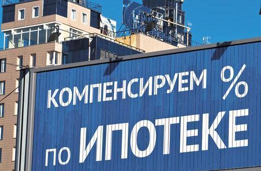 Банк РФ: средневзвешенная вставка поипотеке максимально упала