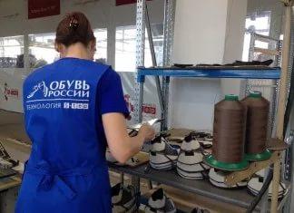 Миниатюра для: В Линеве будет реализовано два инвестиционных проекта по производству обуви