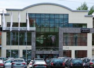 Бывший официальный дилер Subaru, Audi, KIA, SsangYong, Hyundai Truck&bus в Томске признан банкротом
