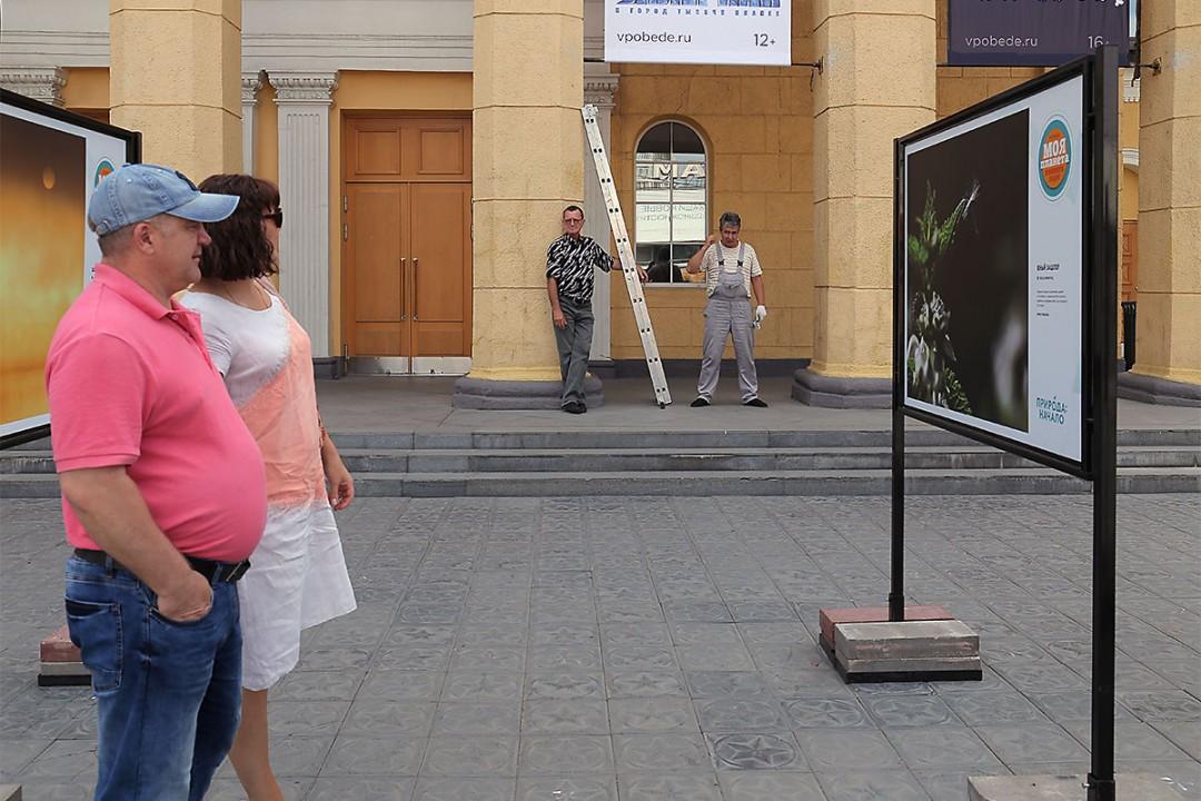 Пешеходная улица Ленина