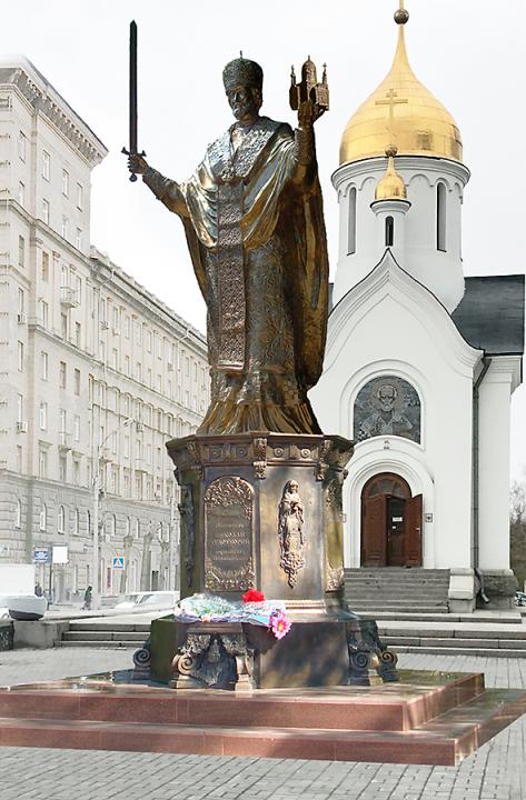 Памятники в новосибирске фото Майкоп памятники в челябинске данила мастер