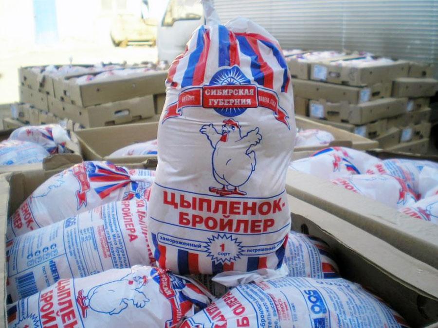 Имущество агрохолдинга «Сибирская губерния»