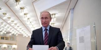 Владимир Путин выборы