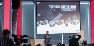 Владимир Городецкий открыл новую коммуникационную площадку