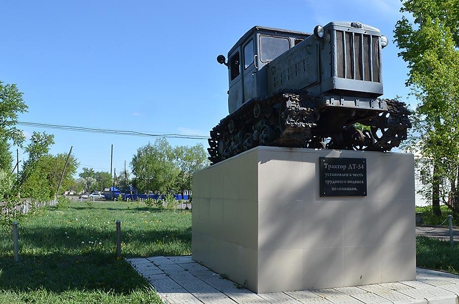 Трактор ДТ-54 установлен в честь трудового подвига целинников