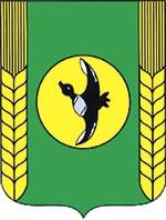 Эмблема Баганского района