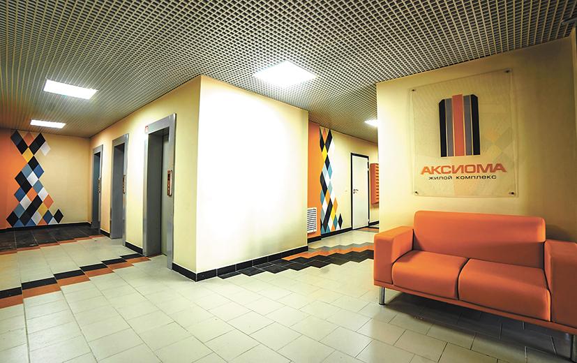 Жилой комплекс «Аксиома»