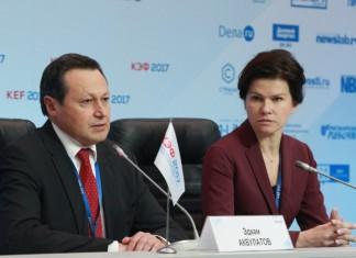 Фото: пресс-служба КЭФ//krasnoforum.ru