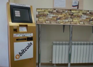 биткоин