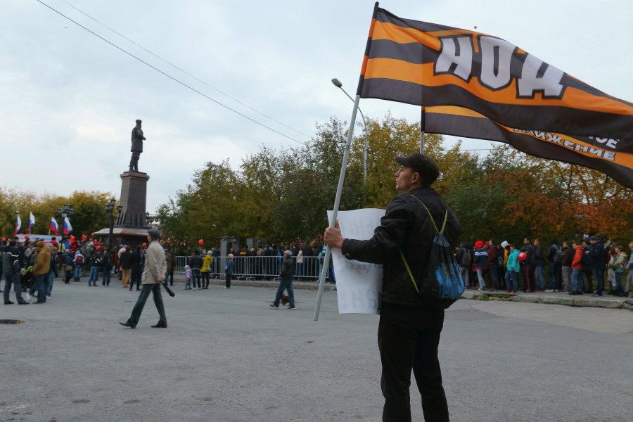 Пикет активистов Национального освободительного движения (НОД)
