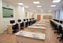 образование в Hовосибирске