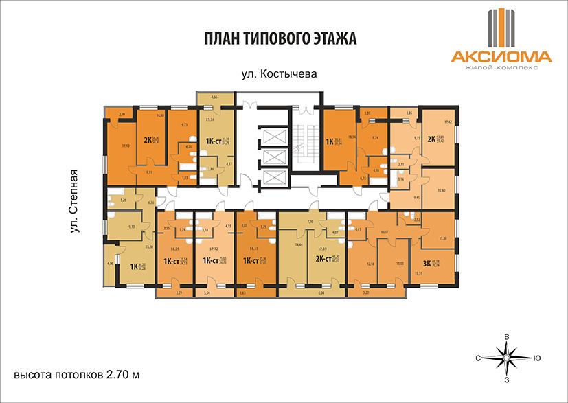 Жилой комплекс «Аксиома» - планировки