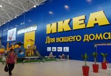 Компания IKEA отказалась от уже начавшегося проекта в Красноярске