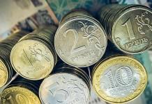 В Красноярском крае на 20,9% рухнули объемы инвестиций