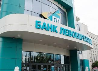 Миниатюра для: Банк «Левобережный» вошел в ТОП-30 банков по кредитованию МСБ