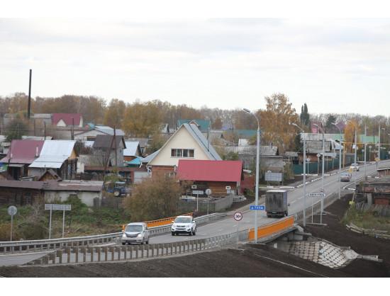 Миниатюра для: Под Новосибирском открыли новую дорогу