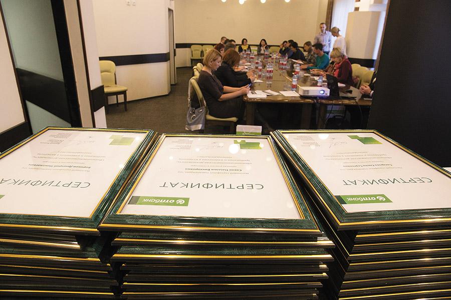 все участники получили сертификаты об участии в семинаре