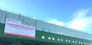 Компания X5 Retail открыла в Новосибирске собственный распределительный центр