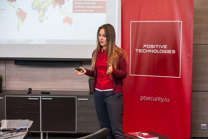Миниатюра для: Positive Technologies рассказала об информационной безопасности в СФО и методах противодействия актуальным кибератакам