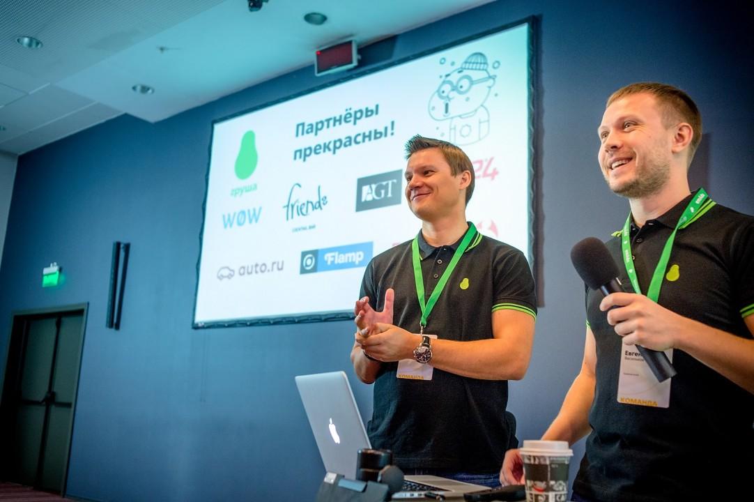 """Егор Егошин (слева) и Евгений Васильков. Фото оргкомитета """"Груши"""""""