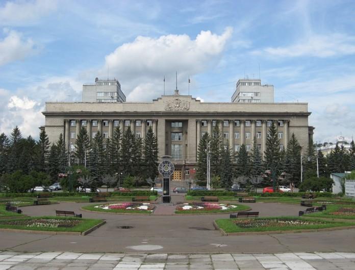 Миниатюра для: Лучших экспортёров года наградят в Красноярском крае в декабре