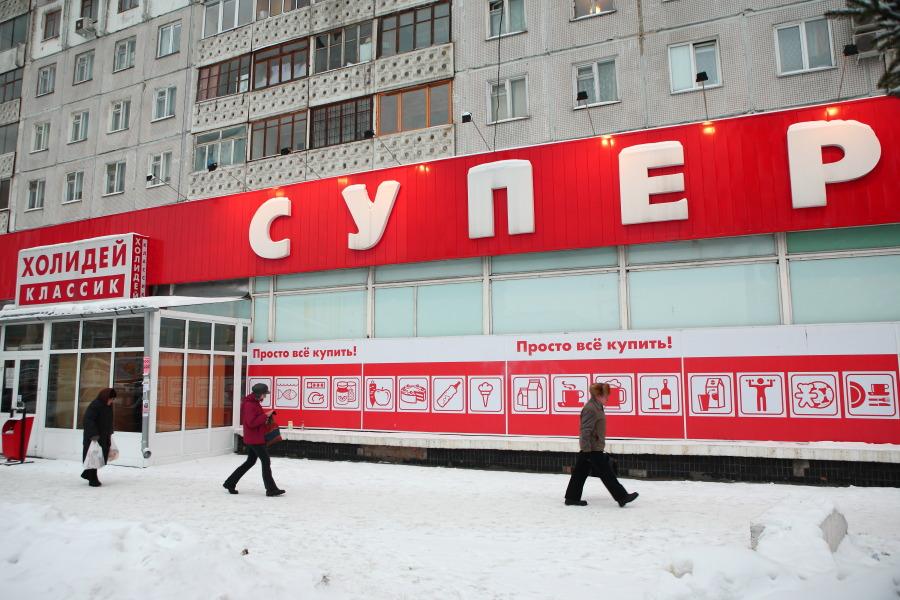 «Магнит» покупает новосибирскую ГК «Холидей»