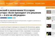Скриншот удаленного анонса интервью Виктора Толоконского
