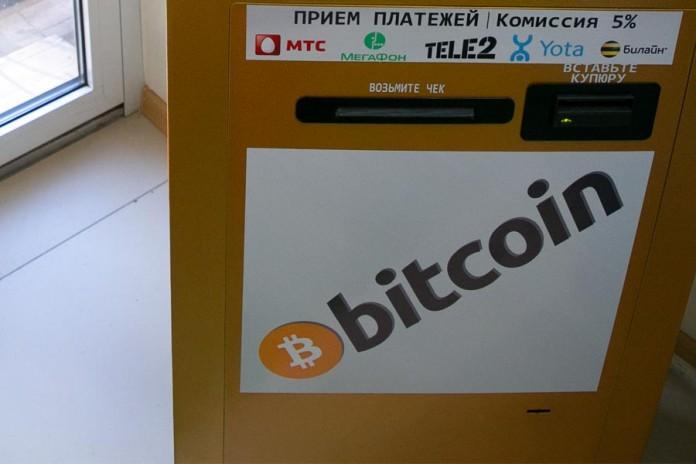 Криптовалюта — реальные деньги виртуальной страны
