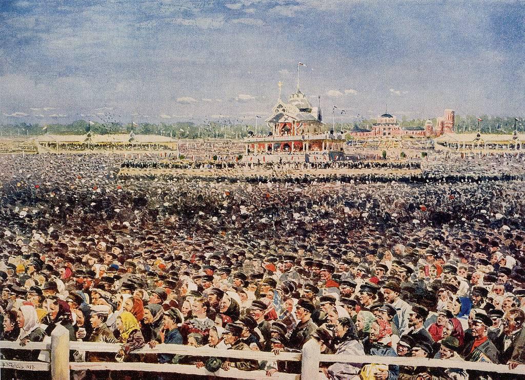 Владимир Маковский. Ходынка. 1897