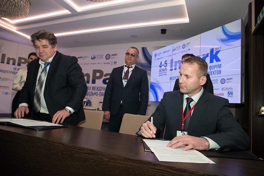 В Бердске создадут первый в регионе агротехнопарк