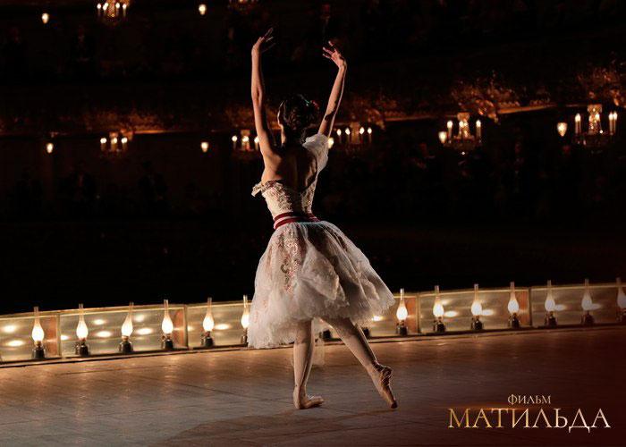 Кадр из фильма «Матильда»