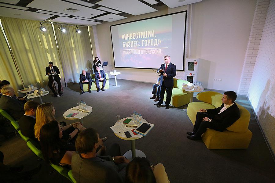 Какие задачи поставлены перед управлением предпринимательства и инвестиционной политики мэрии Новосибирска?
