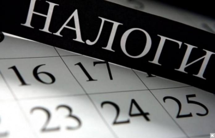 Миниатюра для: С 1 января Новосибирская область может включиться в специальный налоговый режим для самозанятых