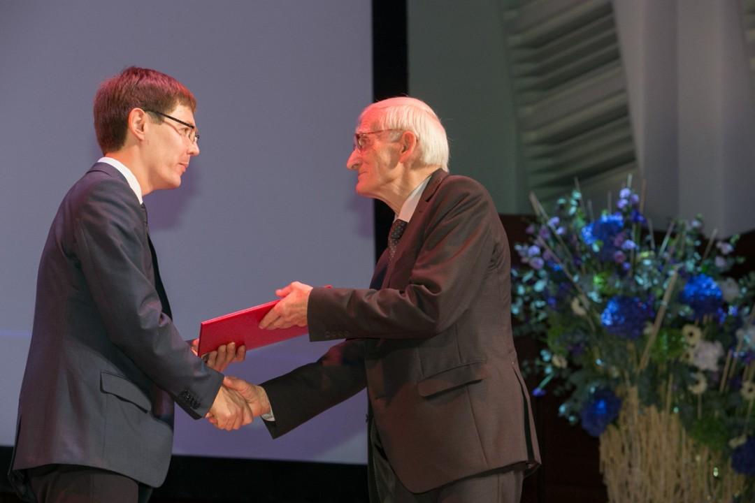 Новосибирский государственный университет экономики и управления отметил 50-летие