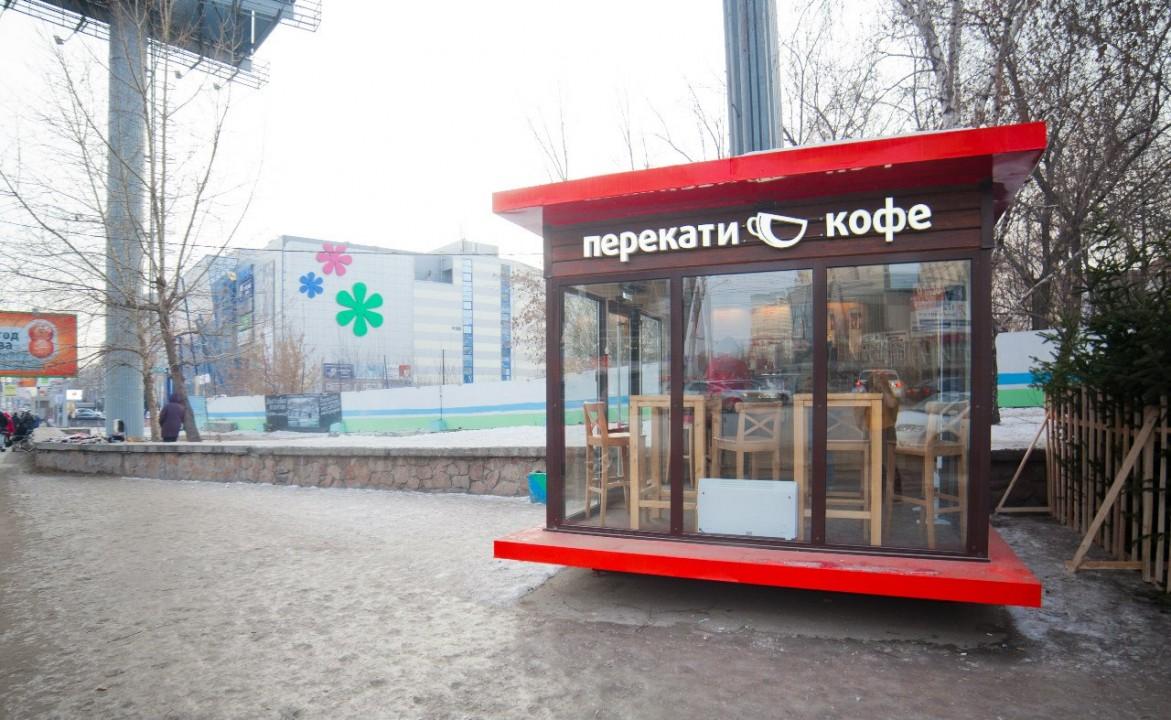 Фото из официальной группы «Перекати кофе» во VK