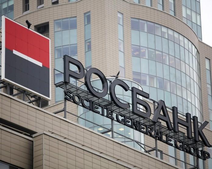 Миниатюра для: Росбанк завершил присоединение банка «ДельтаКредит»