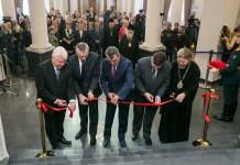 Открытие мультимедийного исторического парка «Россия – моя история»