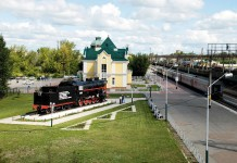 Карасукский район