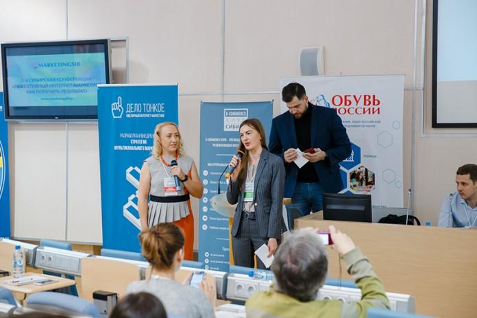 Миниатюра для: Сибирский бизнес погрузился в интернет-маркетинг