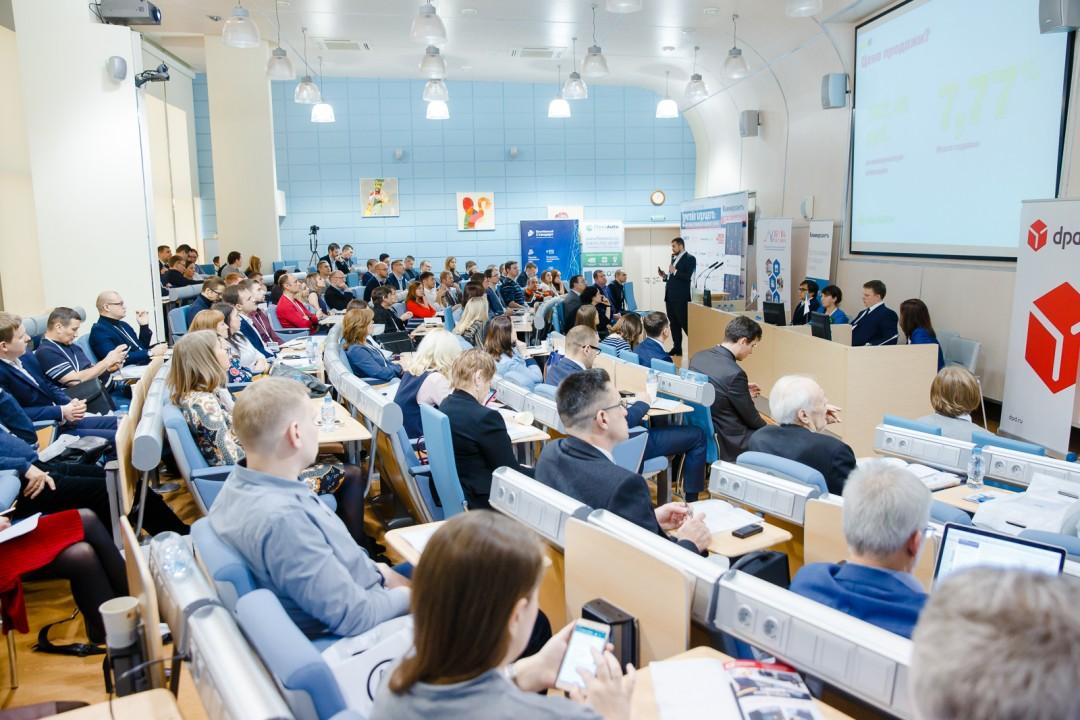 4-й Сибирский форум «Ритейл будущего: как технологии меняют рынок»
