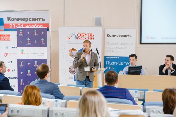 Миниатюра для: Ритейлеры в четвертый раз собрались в Новосибирске, чтобы обсудить будущее отрасли