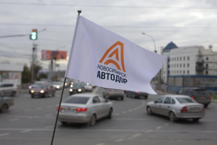 Миниатюра для: В Санкт-Петербурге ответили на обвинения «Новосибирскавтодора»